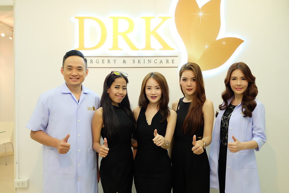 The Wow Lao Ep.DRK Beauty Clinic