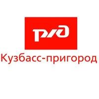 Кузбасс.jpg
