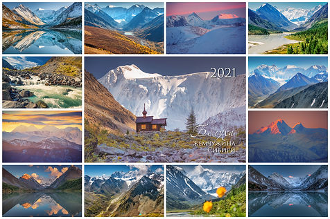 CollageMaker_20201028_183137497.jpg