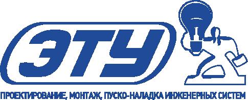 Лого ЭТУ  векторе в 7 версии.png
