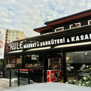 Kule Market