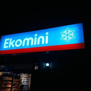 Ekomini2
