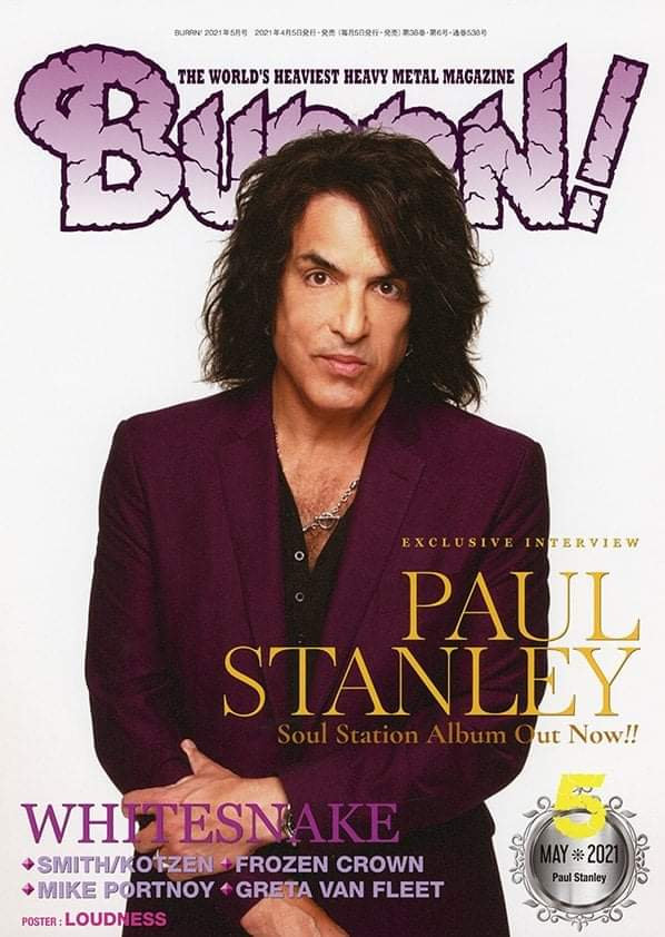 burrn!-magazine.jpg