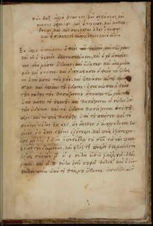 Greek humanistic miscellany, ca. 1530