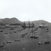 John Thomson (1837-1931)  Hong Kong Harbor during the visit of the Duke of Edinburgh  circa 1869 [printed later]  gelatin silver print from the glass negative, edition of 350, stamped  16 x 20 inches