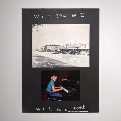 WELCH, Roger_When I Grow Up... Pianist, 1990-91_install web.jpg