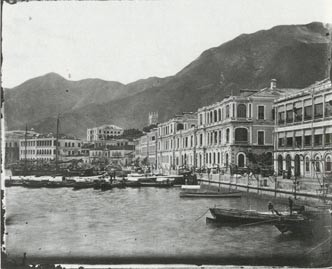 John Thomson (1837-1931)  The Waterfront, Hong Kong  circa 1869 [printed later]  gelatin silver print from the glass negative, edition of 350, stamped  16 x 20 inches