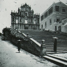 John Thomson (1837-1931)  Macao circa 1869 [printed later]  gelatin silver print from the glass negative, edition of 350, stamped  16 x 20 inches