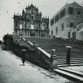 John Thomson (1837-1931)  Macao. The Ruins of St. Paul's  circa 1869 [printed later]  gelatin silver print from the glass negative, edition of 350  16 x 20 inches, stamped