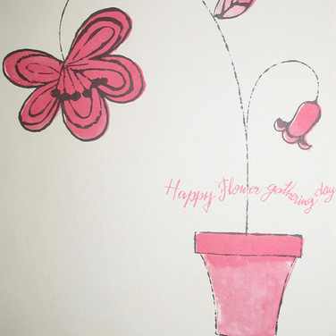 Andy Warhol Happy Flower Gathering Days circa 1963 lithograph on paper Authenticated by AWAAB  9 x 7.5 inches