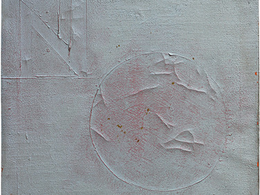 Boris Lurie (1924-2008)  Silver NO, 1962  oil paint on canvas  29 x 27 inches