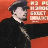 GUSTAV KLUTSIS From NEP Russia will come Socialist Russia 1930 Lithograph on paper, 5.25 x 3.25 inches