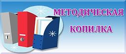 knopka3_2-e1513868571556.png