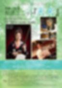 mirai-concert-1.jpg