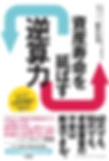 3816D8F4-A5DD-4C79-8AFC-BC259F3601BE.jpe