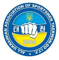 Емблема Всеукраїнської асоціації спортсменів Таеквон-До І.Т.Ф.