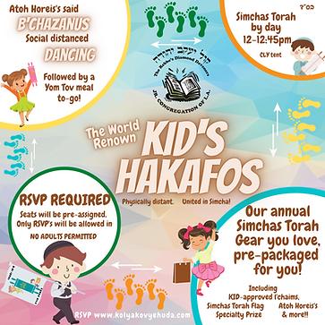 Kid's Hakafos 5781.png