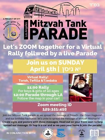 Mitzvah Tank parade (3).png