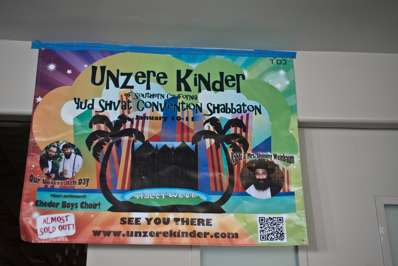 24 unzere kinder sign in kanner hall.jpg