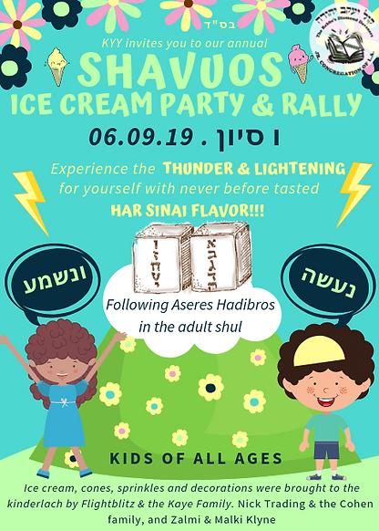 Shavuos ice cream sponsors.png