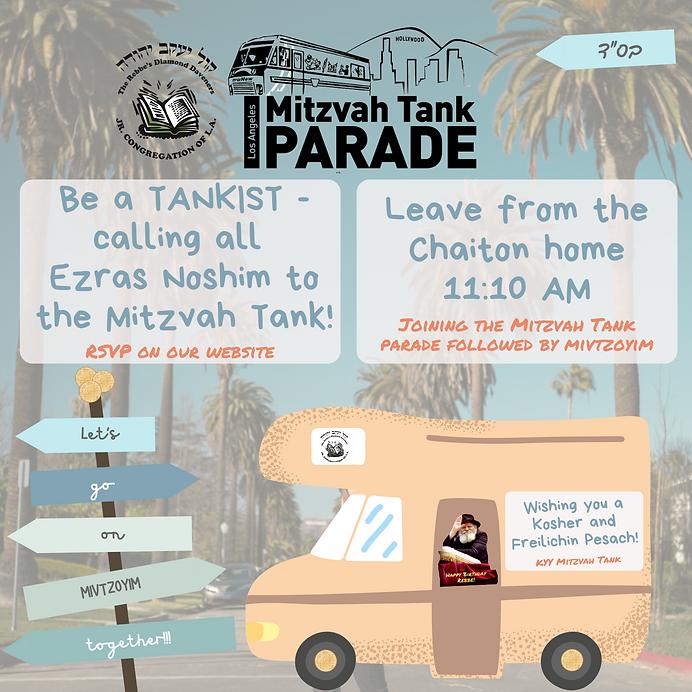 Tank Parade Ezras Noshims.png