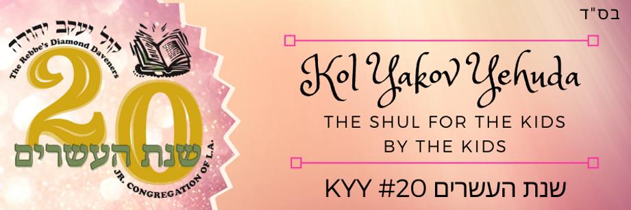 KYY header #20.png