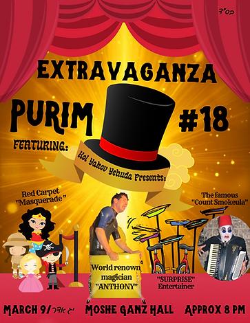 Purim 5780 (1).png