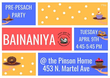 bainaniya pre-pesach party.png