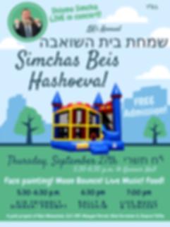 Simchas Beis Hashoeva.png