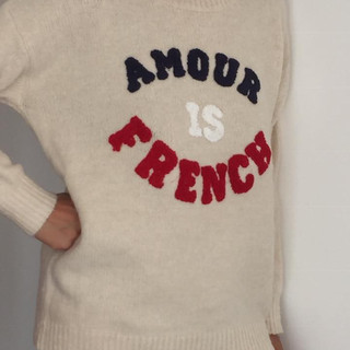 Pull French is Amour