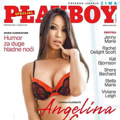 Playboy Cover 2021