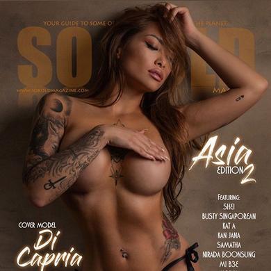 So Kold Magazine