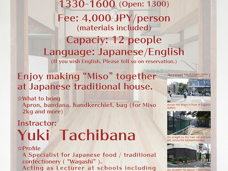 """""""Making Miso, Japanese soul food"""" Workshop at """"Kanoh"""" - the traditional private house -"""