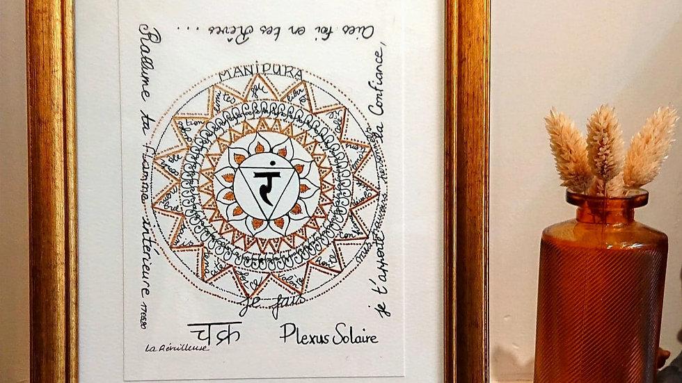 """""""Le plexus solaire"""", imprimé signature vibratoire"""