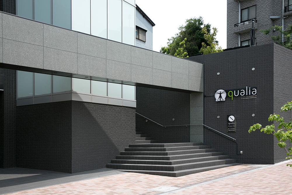 Facility011