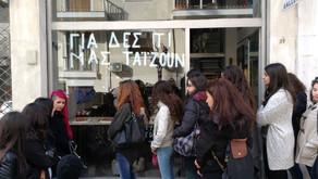 ΓΙΑ ΔΕΣ ΤΙ ΜΑΣ ΤΑΪΖΟΥΝ /The shit they are feeding us