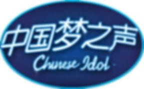 Chinese Idol.jpg