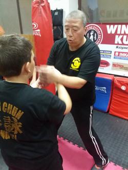 Master Dana Wong