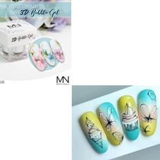 Other Nail Art Gels