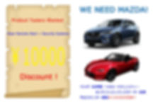 MAZDA 盗難防止,MAZDA バイパー,MAZDA 5906V,MAZDA リモコンエンジンスターター,MAZDA VIPER 5906V,MAZDA セキュリティー,MAZDA バイパーセキュリティー,MAZDA 盗難,MAZDA 盗難防止,MAZDA セキュリティー,MAZDA VIPERセキュリティー