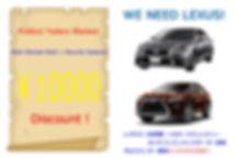 レクサス 盗難防止,レクサス バイパー,レクサス 5906V,レクサス リモートスターター,LEXUS VIPER 5906V,LEXUS セキュリティー