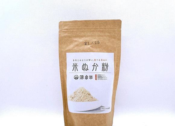 ジョイントファーム 源泉米α化米ぬか粉(150g)