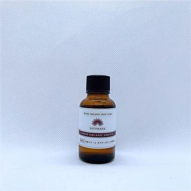 SATOHANA フレッシュオーガニックエッセンス(白樺美容液)