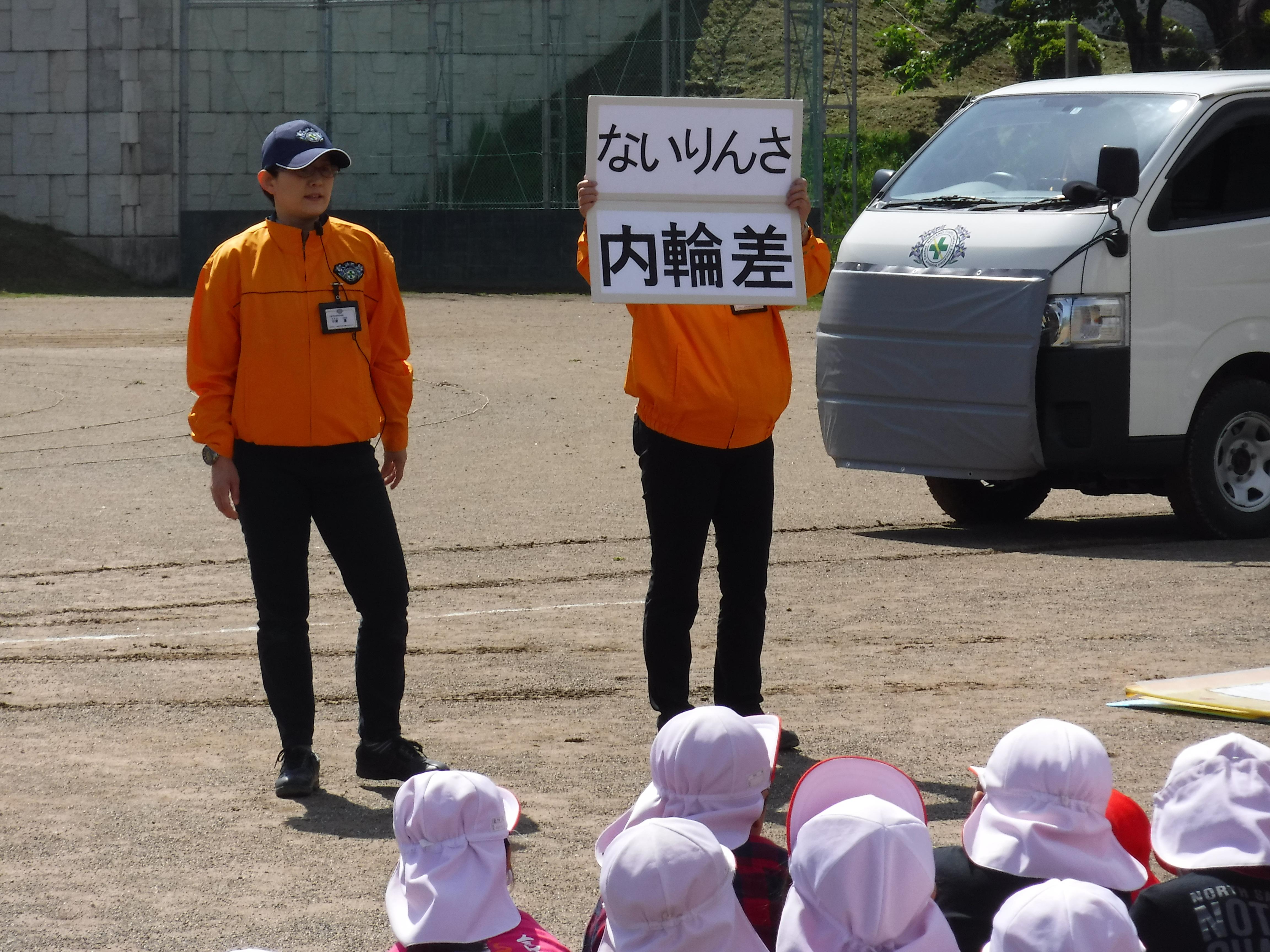 5月11日 交通安全教室