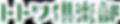 totowa_club_logo.png