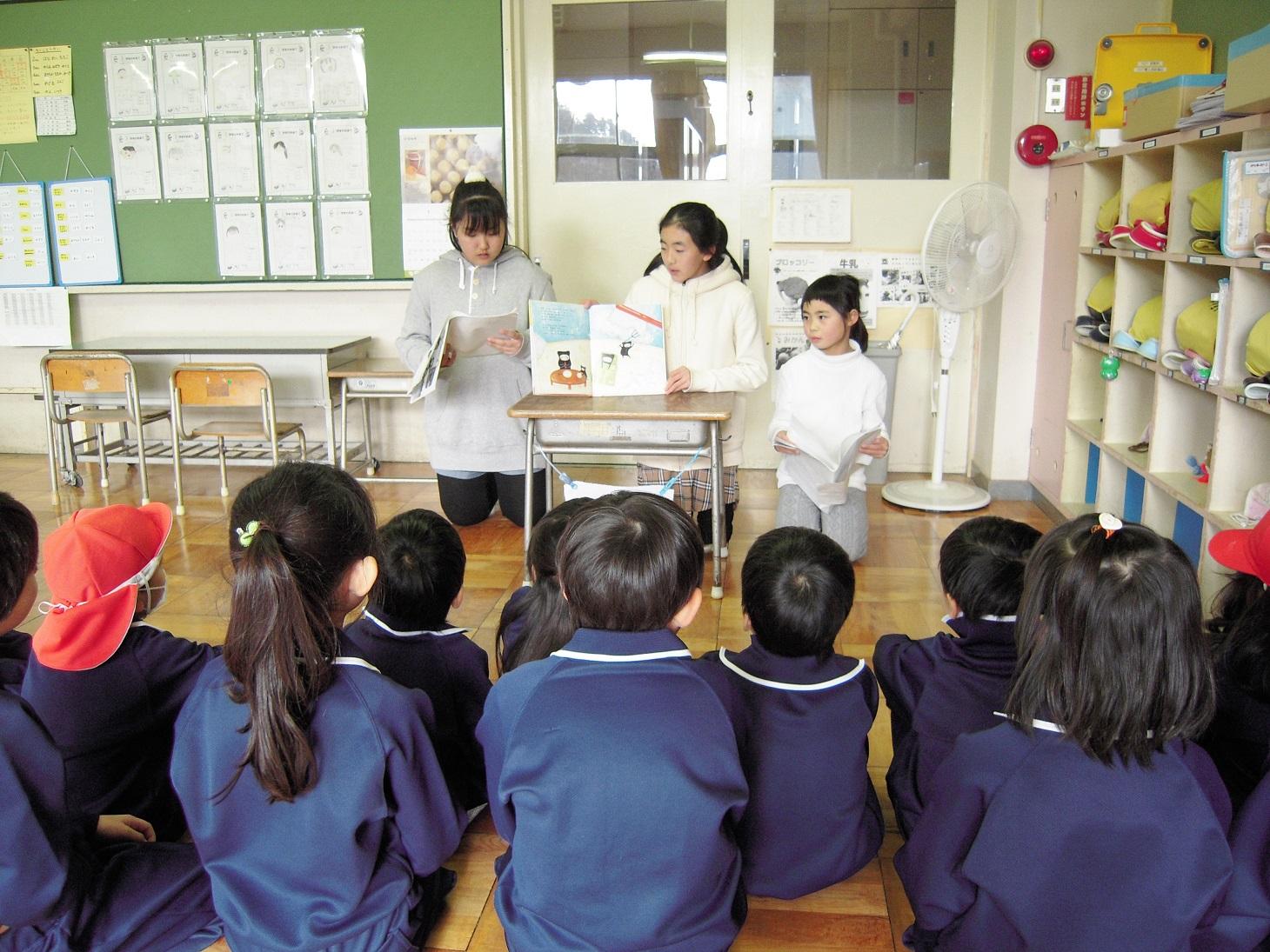 1・24児童会読書委員読み聞かせ