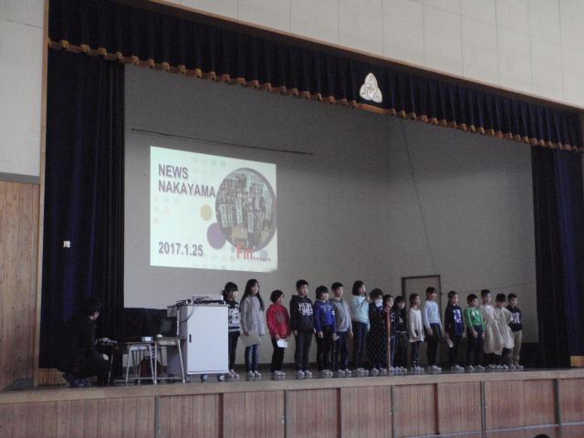 総合発表会(4年)
