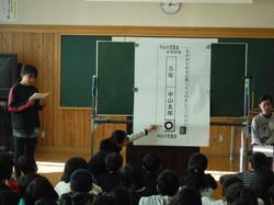児童会長選挙②