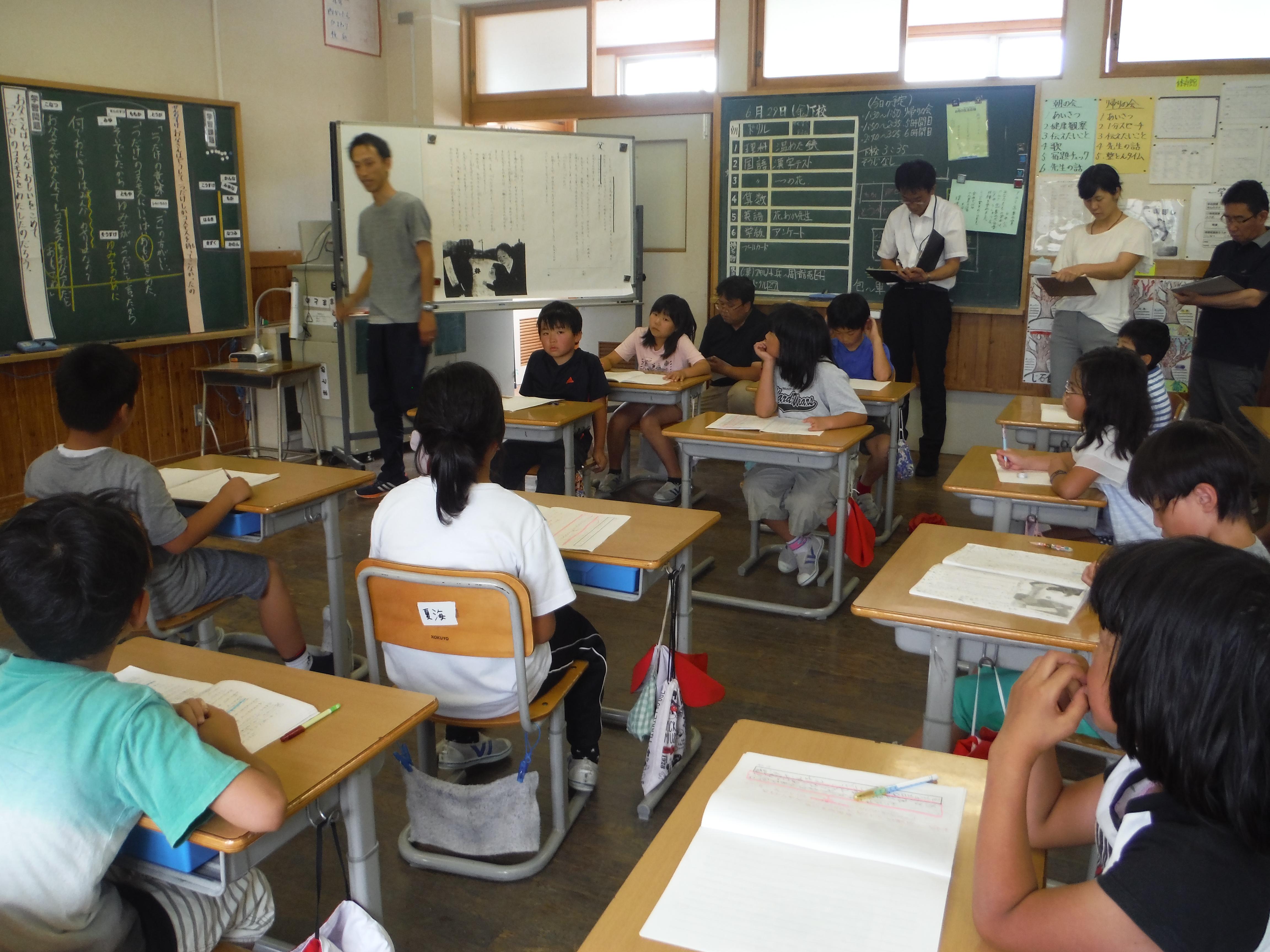 6月28日_4年研究授業