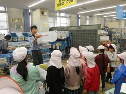 1025松本南郵便局見学(2年)
